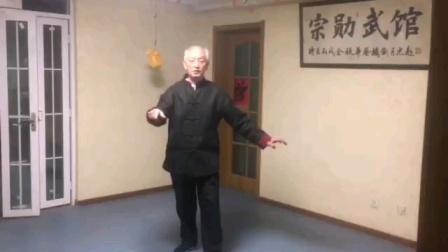 意拳姚承光老师教授后退步摩擦步练习(邯郸意拳赵志勇)