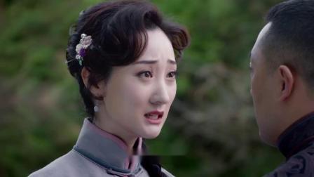 东四牌楼东:娄晓月答应给哈岚做小,哈岚简直乐开了花