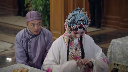 东四牌楼东:娄晓月请求皇上赐婚,佟丽华:做小也不行!