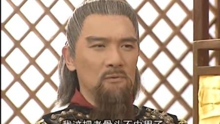 隋唐英雄传:宇文化及想把杨林当枪使,杨林却称自己不中用了