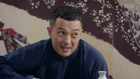 东四牌楼东:哈岚想要回北京,吓到大舅哥