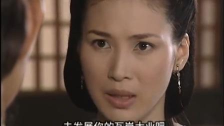 隋唐英雄传:报仇的事蓉蓉自己搞定,叔宝你还是去发展瓦岗大业吧