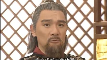 隋唐英雄传:杨林称自己不是护驾大将军,怎会去和宇文成都争功呢