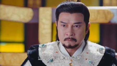 锦绣未央:未央揭发叱云南的罪行皇上却不允许她拓跋浚在一起