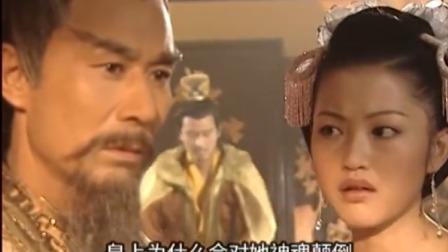 隋唐英雄传:皇后质问宇文化及,李蓉蓉是谁,杨广为何迷恋她