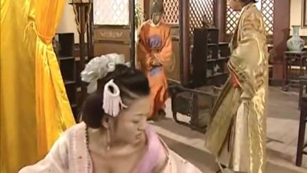 隋唐英雄传:皇后诬陷李密非礼她,杨广大怒,要斩了李密