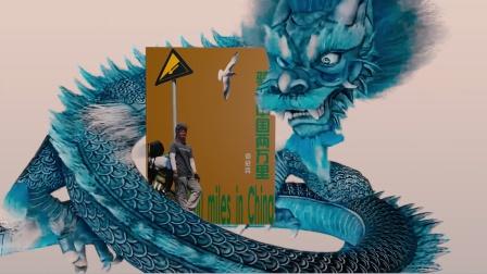 【玉帝之杖】C4D做的一本画册