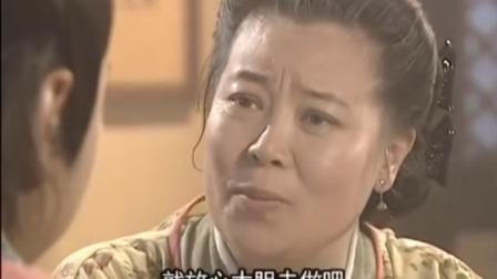 隋唐英雄传:程母同意咬金娶翠云,称你想做什么娘都支持你