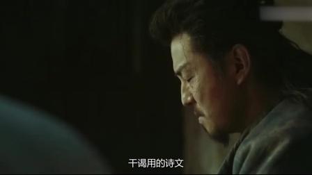 长安十二时辰:张小敬被抓,狱中遇到奇葩书生,张小敬当场气炸!