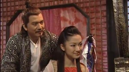 隋唐英雄传:李密与皇后幽会,完事后称皇后真美