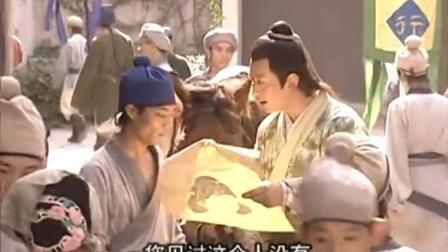 隋唐英雄传:叔宝拿着蓉蓉画像,满大街寻找她的下落