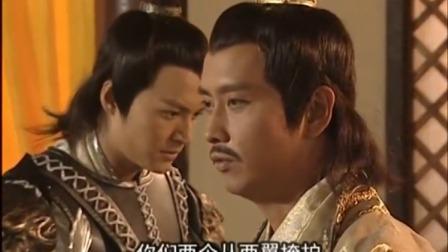 隋唐英雄传:杨广下令,龙舟明日不能启程,全部人都治罪