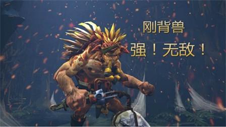 【小喜村IMBA解说】第1472期 4400+攻击力!38杀万血双奥博连战连胜无限超神刚背兽!