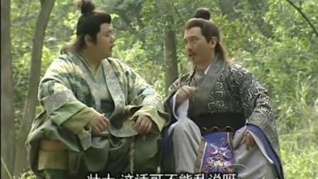 隋唐英雄传:咬金和李密交流治国理念,李密吓得不让他乱说