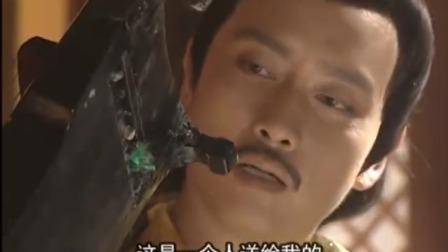 隋唐英雄传:杨广一眼就认出李蓉蓉,阅人无数,这么好骗的吗