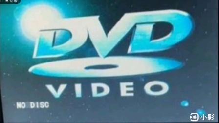DVD机自带壁纸