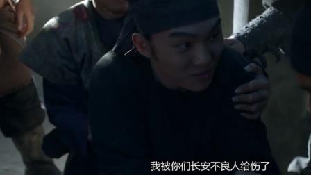 长安十二时辰:小乙为去做间谍,竟砍掉自己手指扮惨,太狠了!