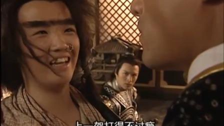 隋唐英雄传:李元霸见到宇文成都,问他要不要在打一场,没打过瘾