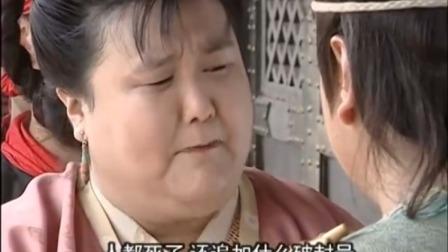 隋唐英雄传:元庆战死,翠云找咬金哭闹,称打什么仗啊