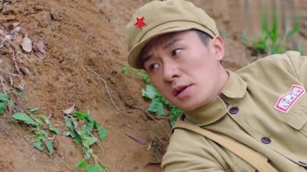 队长出任务遇到狙击手,打无数枪都没击中,气坏了队长
