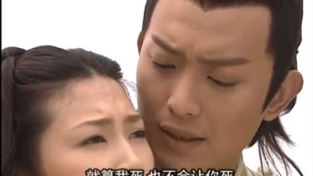 隋唐英雄传:李蓉蓉求死,叔宝称就算我死也不能让你死