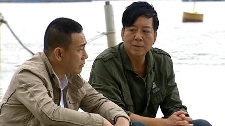 读心神探:警察怀疑父亲有问题,故意放长线钓大鱼,引他上钩!