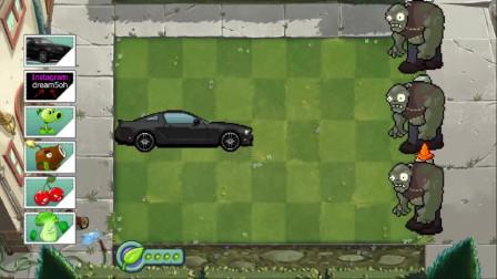 植物大战僵尸动画:汽车对战僵尸