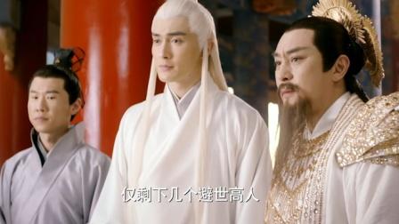 桃花:翼君造反,天族无可用上神,东华帝君决定扶持废皇子上位!