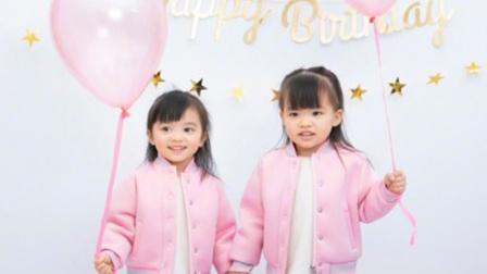 熊黛林为3岁双胞胎庆生 俩女儿妹妹个子高