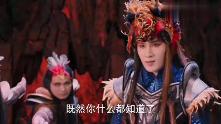 幻城:凤凰惧怕冰焰族,被渊祭统治上万年,罹天烬唯一一位冰焰族