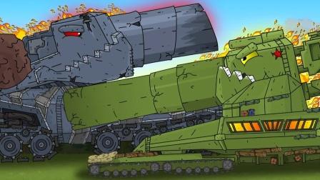 坦克世界动画:德系与苏系的巨型炮
