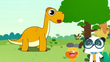 儿童益智游戏,和宝宝巴士一起认知腕龙