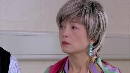 金玉满堂:孙子出车祸,奶奶不但不关心还出言指责生意如何交代