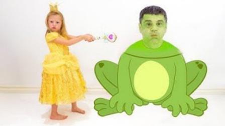 小可爱把爸爸变成青蛙,爸爸拿到魔法棒,小可爱要遭殃了