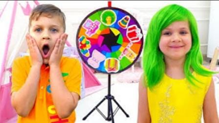 转转盘游戏,小可爱转到了会变色的头发,美哒哒呀