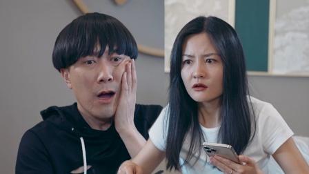 陈翔六点半:你得先有女朋友才能读懂这个视频里的心酸