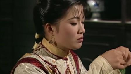 苗翠花:雷老虎是乡巴佬,上不了台面,李小环后悔让他当女婿