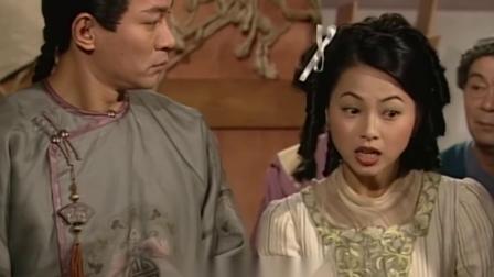 苗翠花:方德遇上贵人,成功研制出洋布,备受富太太的喜欢
