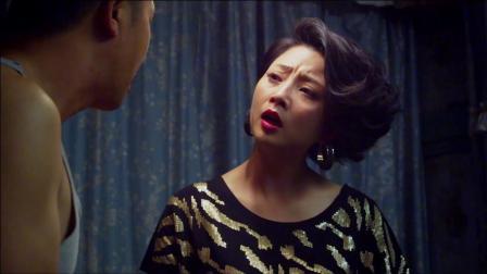 无贼:段虎跟媳妇吵架,急眼了上手挠人,直接给安娜划破相了