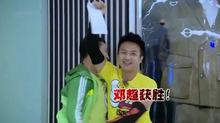 奔跑吧兄弟:陈赫邓超假装卖衣服的假人,baby也赶来加入