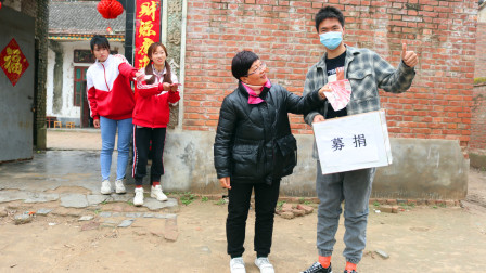 捐款1:村里举行慈善捐款,奶奶竟把大美的学费捐了,真善良