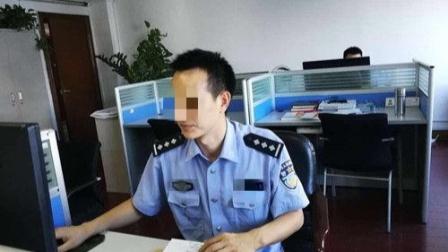 福建2名民警酒后涉嫌强奸,官方展开调查