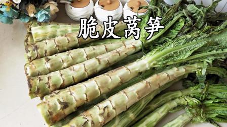 脆皮莴笋怎么做?教你做荆门乡村小菜,麻辣入味,下饭神器