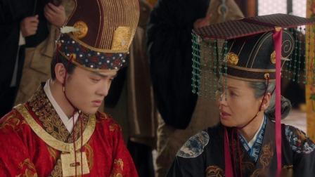 太后携皇上进太庙祭拜先帝,刘娥最后的时光是美满的