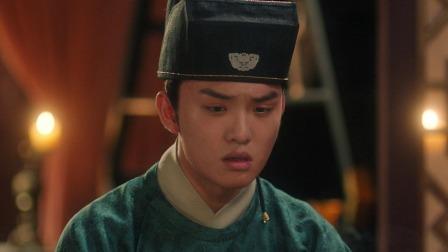 苏义简走上刑场,刘娥将所有事情告诉皇帝