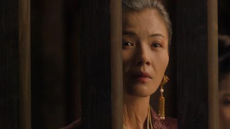 刘娥狱中探望义简,丁谓与王钦若密谋掌控朝局