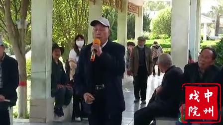 唐国军老师唱的曲剧《九龄救主》接御酒我先谢皇恩高重一折