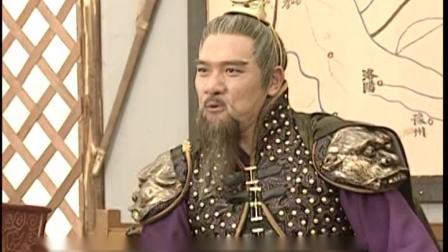 隋唐英雄传:靠山王说出此行目的,要当义父,谁知他们四个来了!