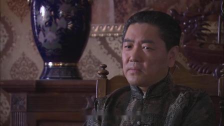 双雄:傅北川告密有功,日本人邀请他,出任上海滩维持会会长