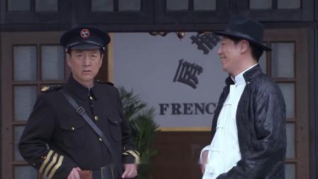 双雄:只有冷小曼知道金库打开方式,被四个坏蛋盯上,恐怕被挟持